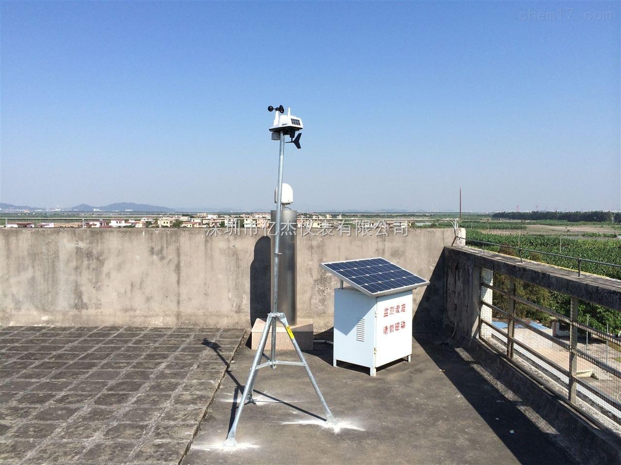 科研专用气象监测系统行业气象站美国DAVIS