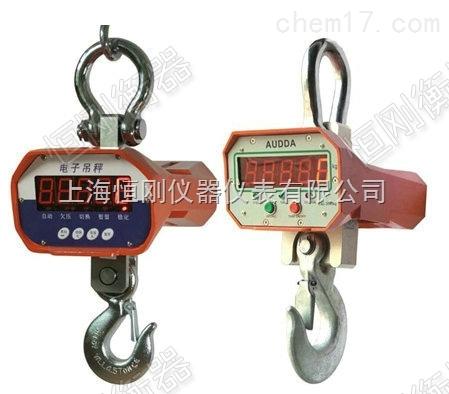 10t無線數據傳輸吊秤,直視吊車電子秤,高精度吊鉤式電子秤