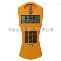 专业销售GAMMA-SCOUT-15多功能数字核辐射仪