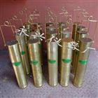 3000ml铜材质石油筒式(航煤)取样器
