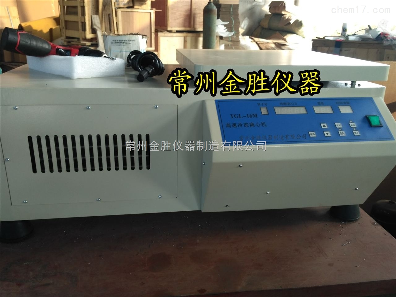 生产高速冷冻离心机