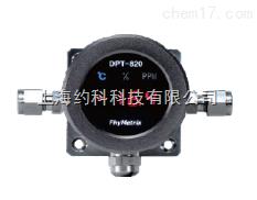 在线式露点分析仪 DPT-820