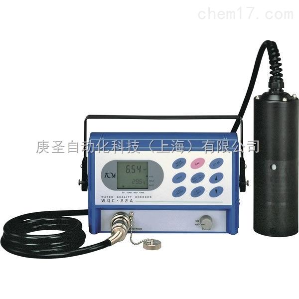 DKK-TOA 水质检测仪 WQC-22A pH,温度,DO,电导率,浊度,盐度
