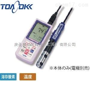 DKK-TOA 便携式do分析仪 DO-31P 溶解氧仪 东亚DKK