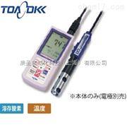 DO-31PDKK-TOA 便携式do分析仪 DO-31P 溶解氧仪 东亚DKK