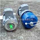 MBA90L-4(1.5KW)MBA90L-4,铝合金三相异步电磁制动电动机