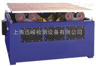 SY50-200模拟汽车运输试验台