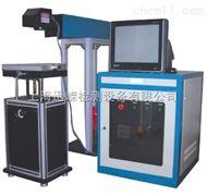SY-CF50W二氧化碳激光打标机价格