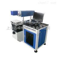 SY-CF30W南京二氧化碳激光打标机价格