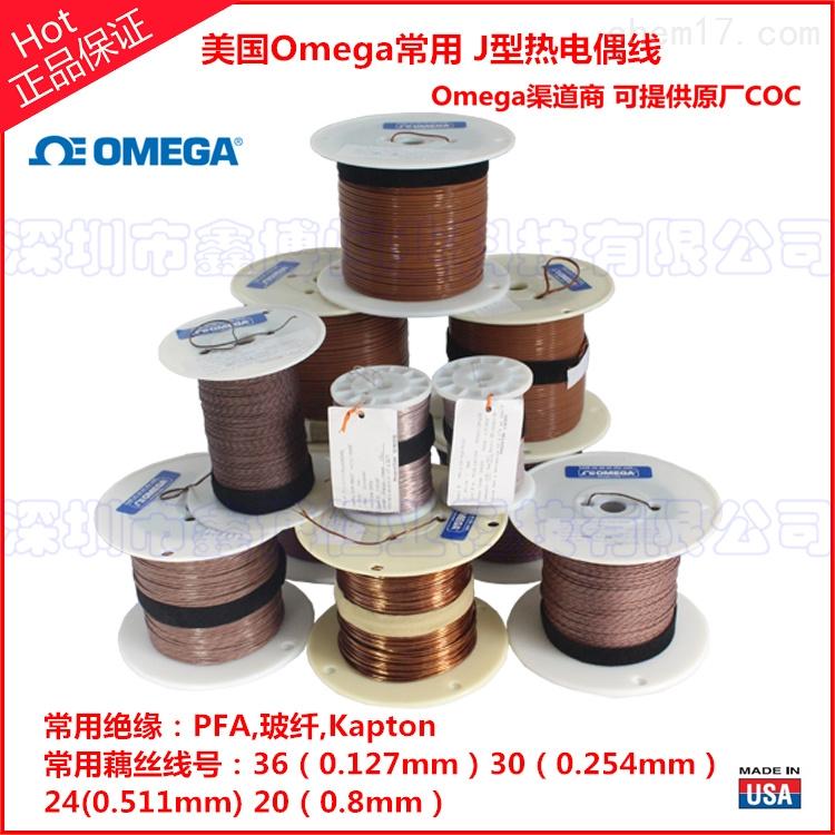 J型热电偶线 美国Omega J型热电偶线