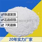 盐酸利多卡因厂家原料药