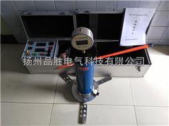 分體式直流高壓發生器