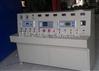 高低压开关电源试验台出厂价