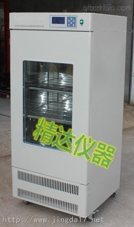 智能霉菌生化培养箱