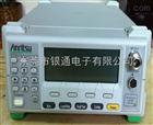 安立MT8852A出租安立草莓视频app污測試儀