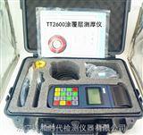 TT2600型分体式涂覆层测厚仪