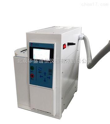 ATDS-3600A 全自动热解析仪