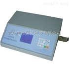 KL3210型厂家直销中兆国仪X荧光油品硫分析仪