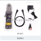 普源 RIGOL RP1002C  70A電流探頭