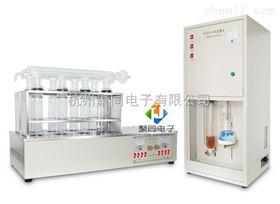 甘肅自動凱氏定氮儀JTKDN-BS底價促銷