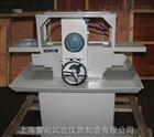 标准双端面磨石机/厂家价格直销/数显双端面磨石机