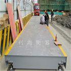 10吨电子地磅-利朗衡器 10吨电子地磅尺寸,技术参数