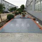 工厂用大型电子地磅|80吨-100吨地中衡|咸阳厂家安装