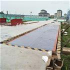 唐山市150吨混凝土称重电子地上衡