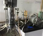 YUY-SRR水流式燃气热量计|热工教学设备