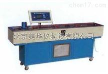 MHY-27816沥青延伸仪