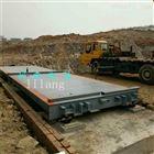 河北省150吨全自动物联网汽车衡