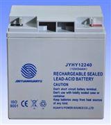 金源环宇蓄电池JYHY122000 12V200AH经销商价格