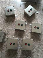 SFK-L不銹鋼材質防水防塵防腐控制箱定做
