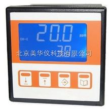 MHY-27676锅炉软化水水质硬度计,