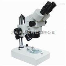 MHY-27658电脑型生物显微镜,