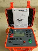VC3690D/VC3690等電位測試儀