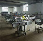 生产线整箱产品在线自动检重秤