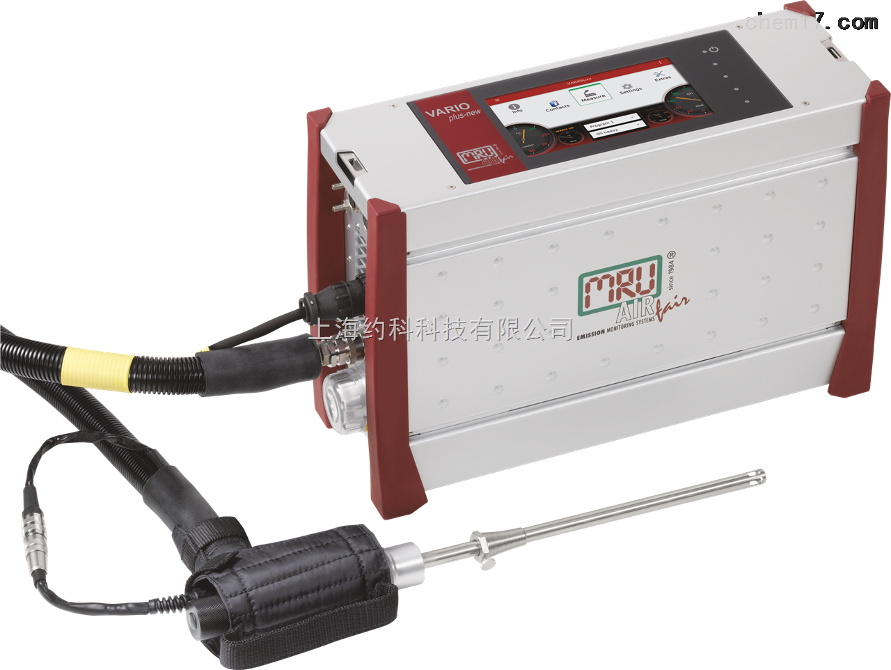 MGA6plus高端红外烟气分析仪MGA6plus