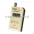 衡仪HY118统计积分声级计
