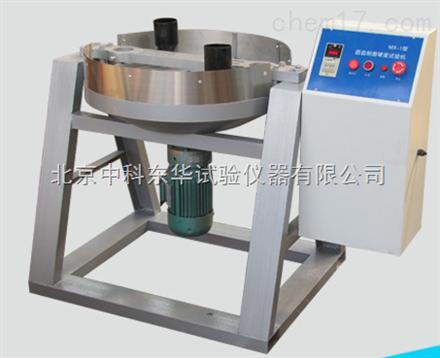 圆盘耐磨硬度试验机