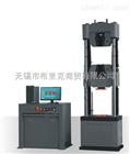 WAW-2000 2000KN微机电液伺服控制万能材料试验机