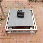 3吨电子地磅秤厂家-天津武清2吨碳钢电子地磅