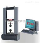CTM8050S 50KN微机伺服电子万能试验机