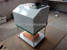 海绵压陷硬度试验仪 HMYX-2000