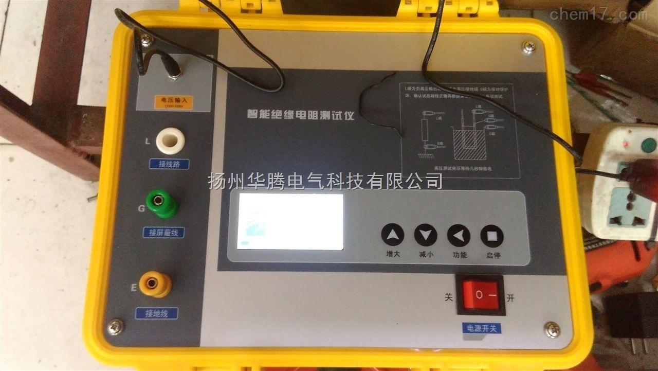 ut512绝缘电阻测试仪
