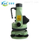星晨专业生产激光垂准仪XCJ-A厂家特价