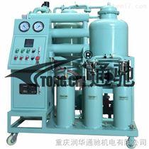 TLTL多功能透平油真空滤油机(定制色)