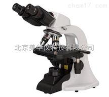 生物显微镜,