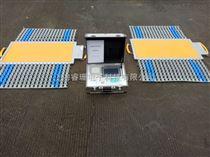 RA-1无线便携式汽车称重仪 超限地磅秤
