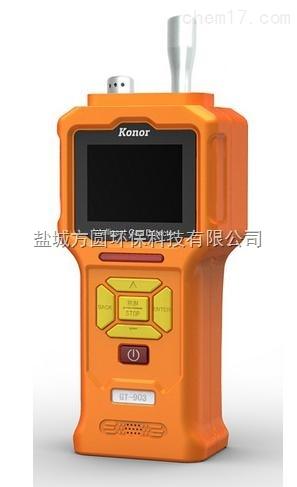 KN-03泵吸式臭氧气体检测仪